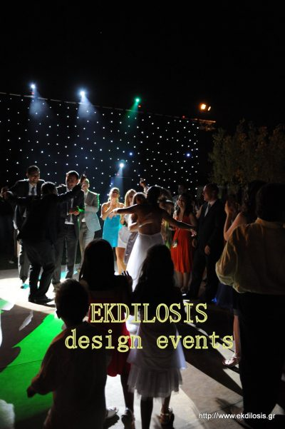 ekdilosis wedding services