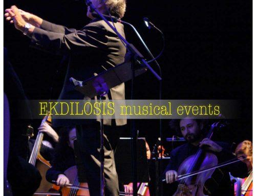 Οργάνωση εκδήλωσης Εθνικής συμφωνικής ορχήστρας ΝΕΡΙΤ στην Ναύπακτο 2014