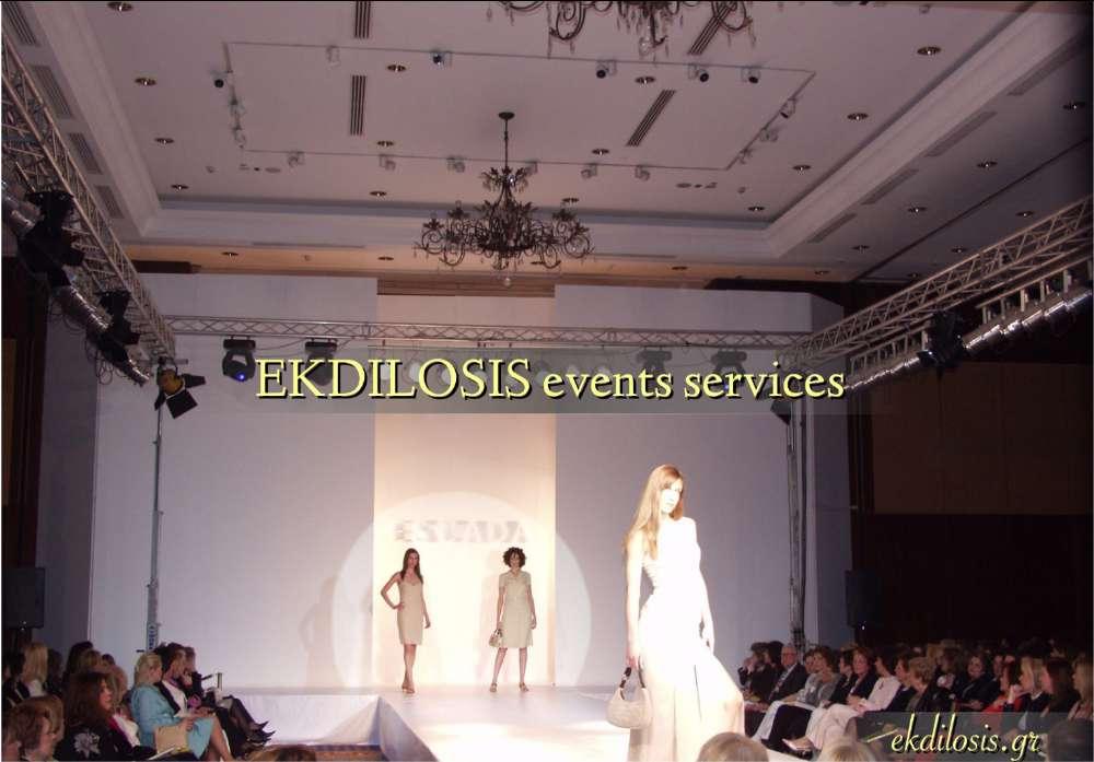 Πασαρέλα fashion show ESCADA