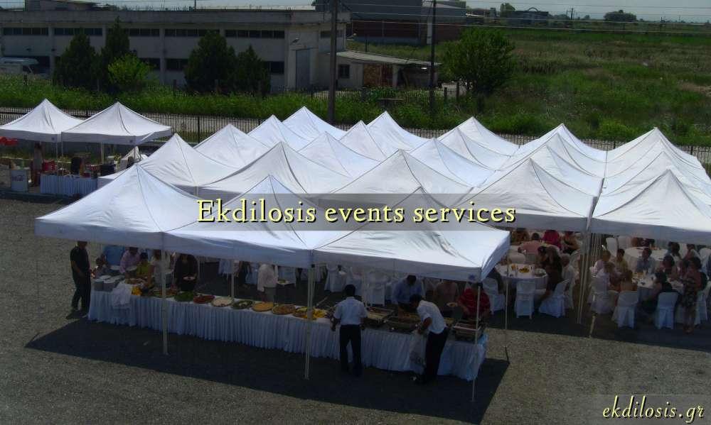 τέντες εταιρικών εκδηλώσεων