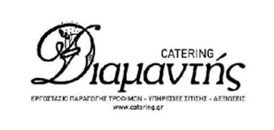 εταιρικές εκδηλώσεις catering Διαμαντής