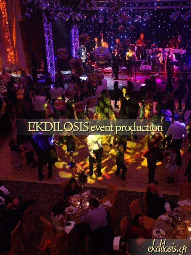 φωτιστική διαμόρφωση χώρων ekdilosis event production