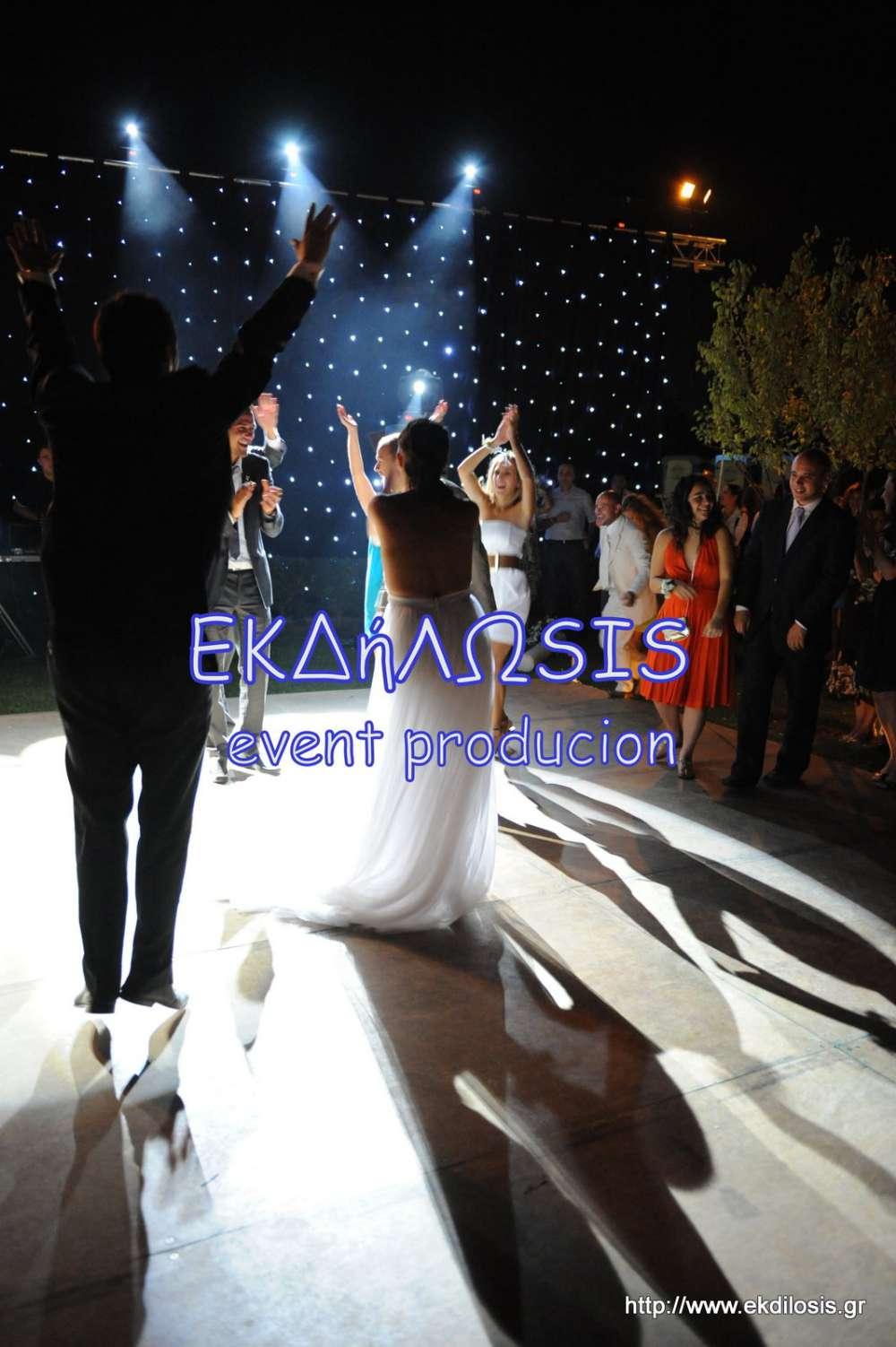 φωτισμός εκδηλώσεων γάμου