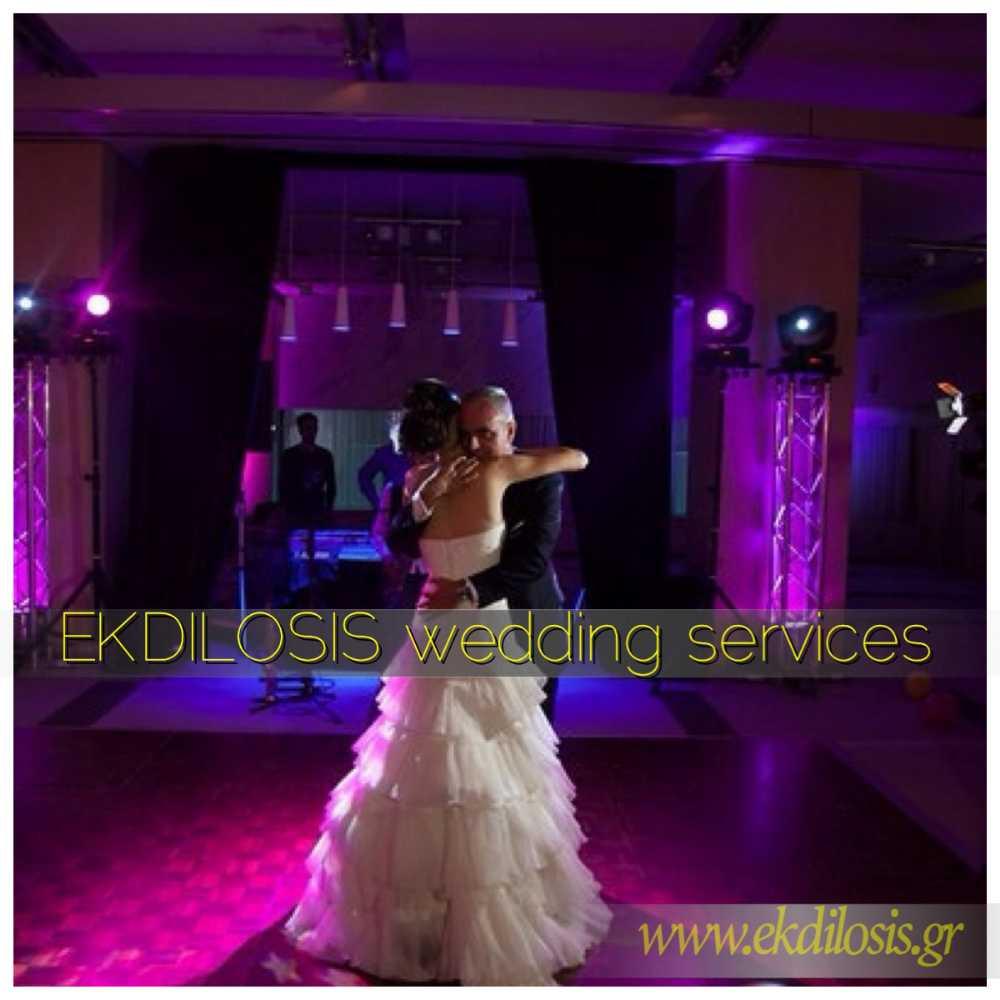 φωτισμός γαμήλιας εκδήλωσης Hotel Nikopolis Thessaloniki