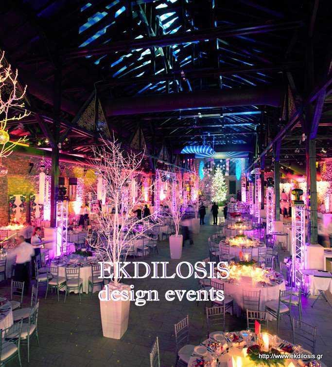 φωτισμός σε γαμήλια εκδήλωση στο porto palace hotel
