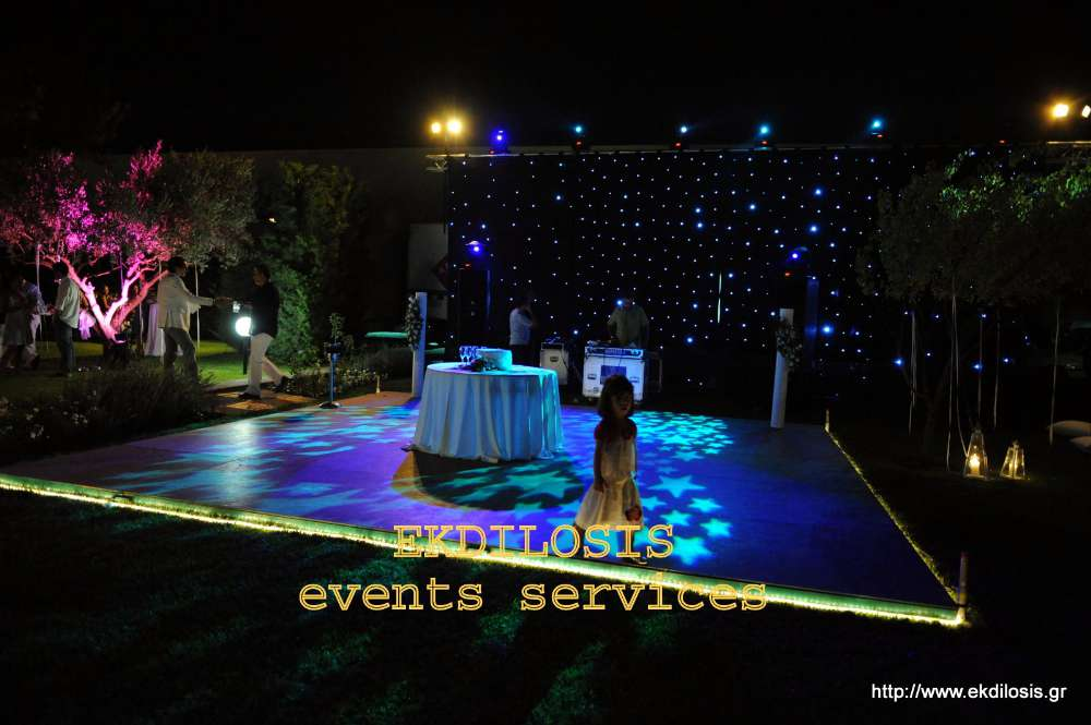 πίστα χορού σε πάρτι γάμου