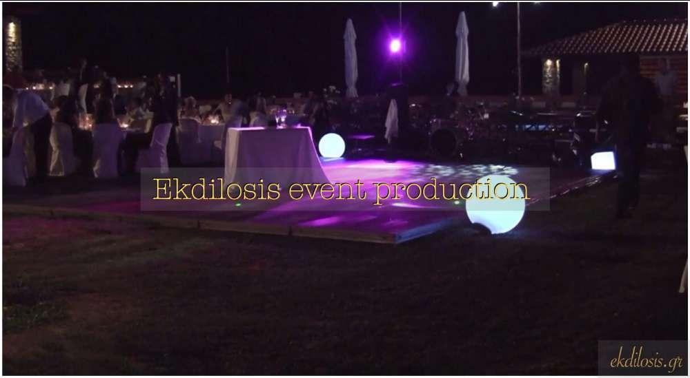 πίστα χορού πάρτι & φωτισμός εκδήλωσης