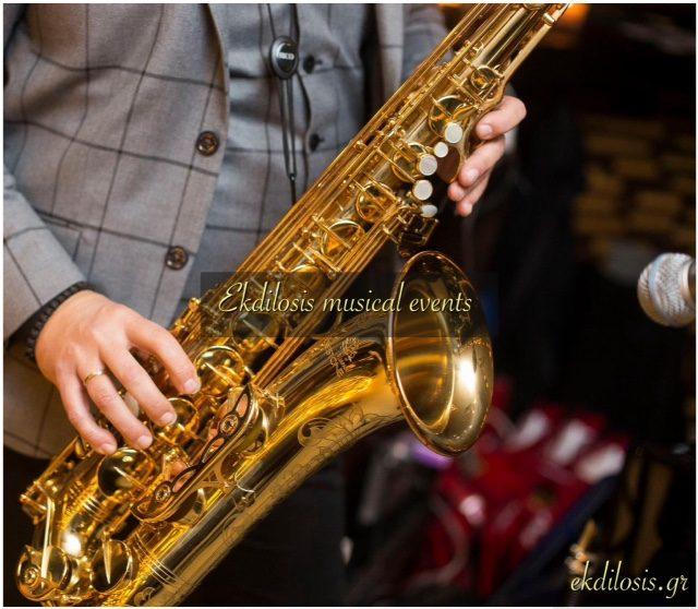 σαξοφωνίστας δεξίωσης γάμου Ekdilosis event production
