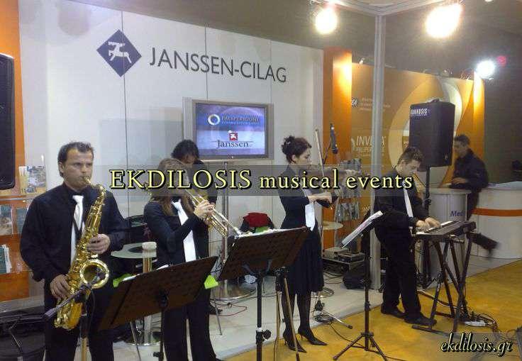 Τζάζ συγκροτήματα μουσικών εκδηλώσεων