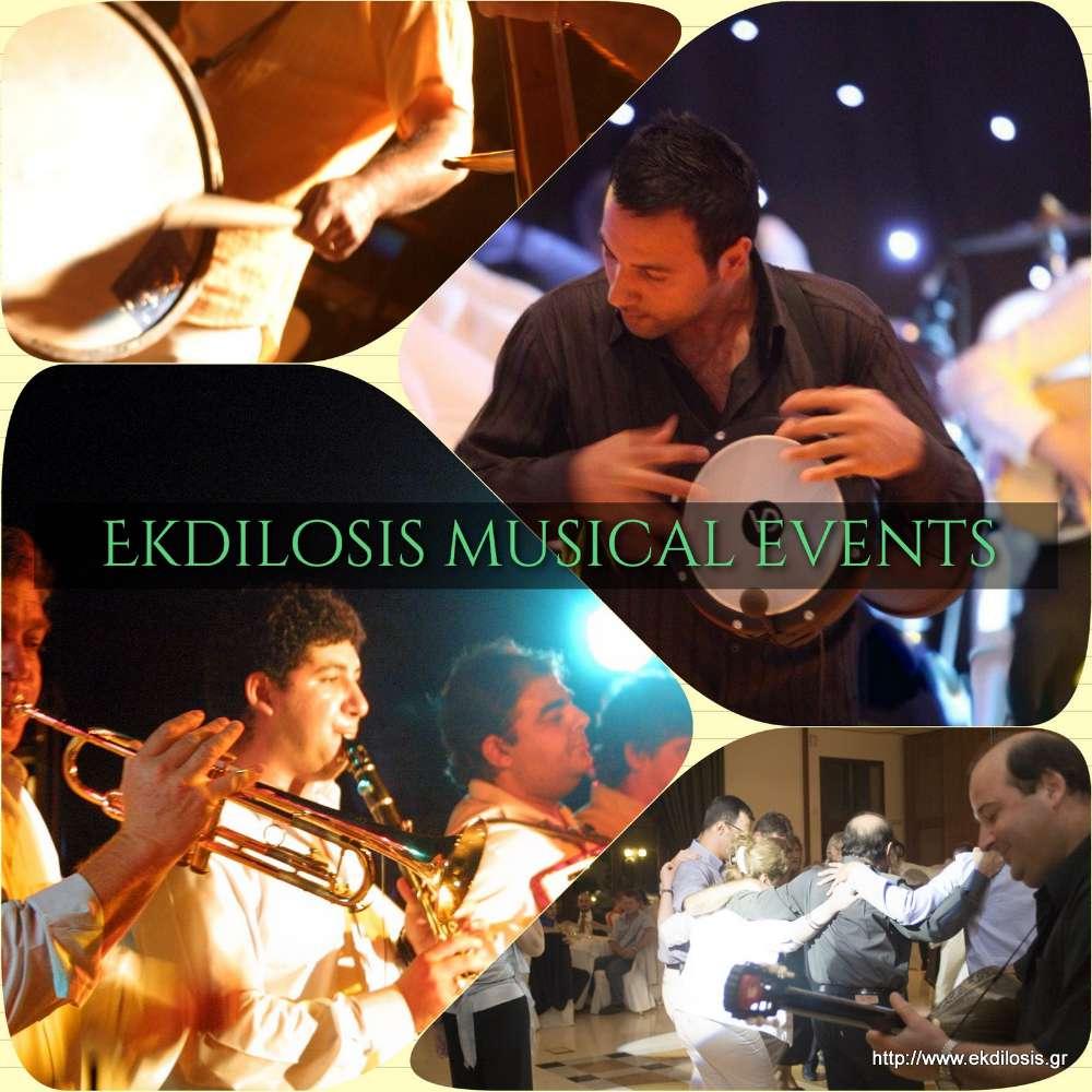 ορχήστρες σε εκδήλωση γάμου στο NOTO Finevents της Ekdilosis event production