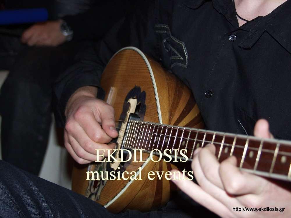 Μουσική ορχήστρα για γάμους,για εκδηλώσεις