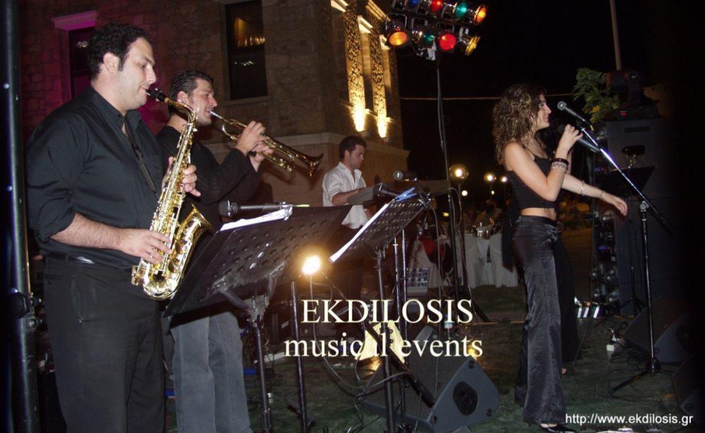 τζαζ συγκρότημα σε εκδηλώσεις, δεξιώσεις & πάρτι της Ekdilosis event production