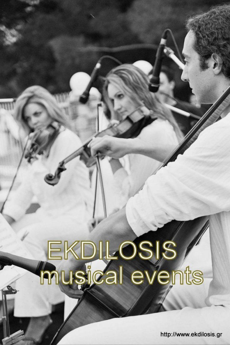 βιολιά σε δεξίωση γάμου στο NOTO Finevents EKDILOSIS event production