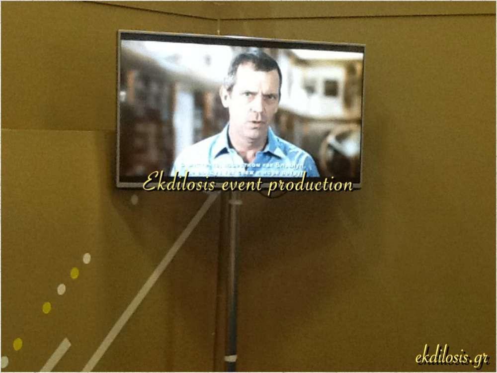 ενοικίαση τηλεόρασης led 4k