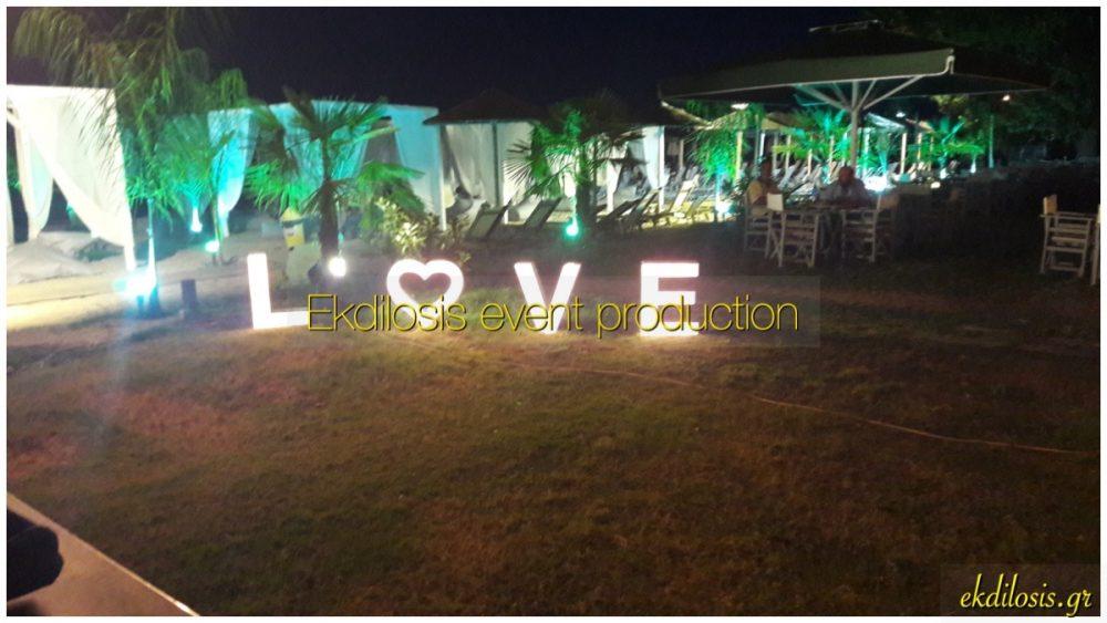 γάμος στο κτήμα μυρωνίδη & φωτιζόμενα γράμματα σε δεξίωση & πάρτι από την Ekdilosis event production