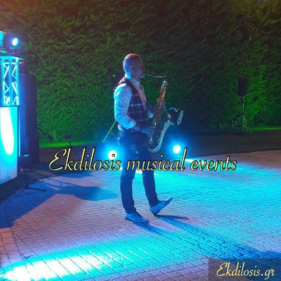 σαξοφωνίστας γαμήλιας εκδήλωσης, δεξίωσης & πάρτι Ekdilosis event production