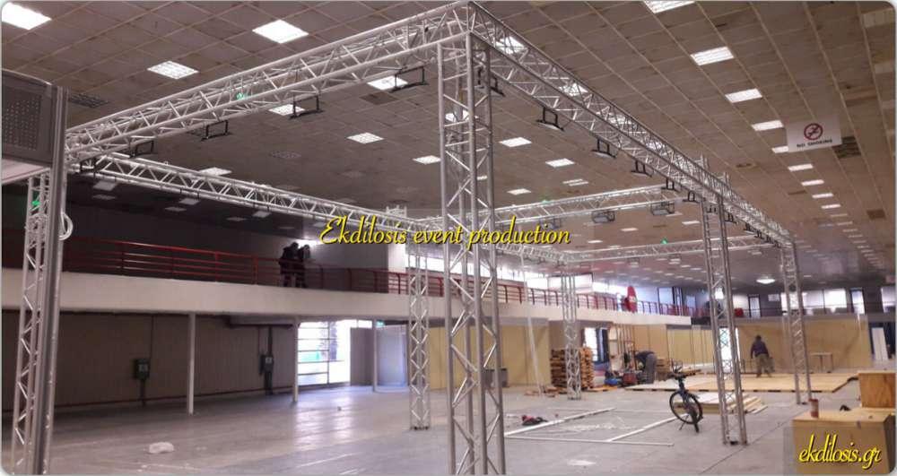 περίπτερα εκδηλώσεων EKDILOSIS event production