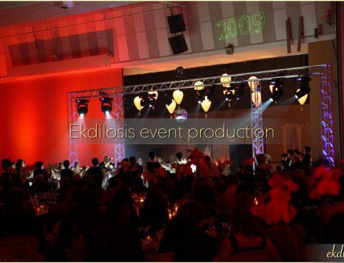 Οργάνωση εκδήλωσης,συνδιάζοντας την μουσική με τον φωτισμό