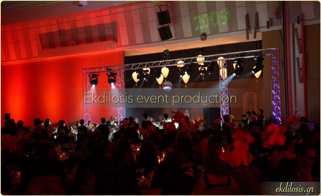 εταιρικές & γαμήλιες εκδηλώσεις στο βελλίδειο συνεδριακό από την Ekdilosis event production