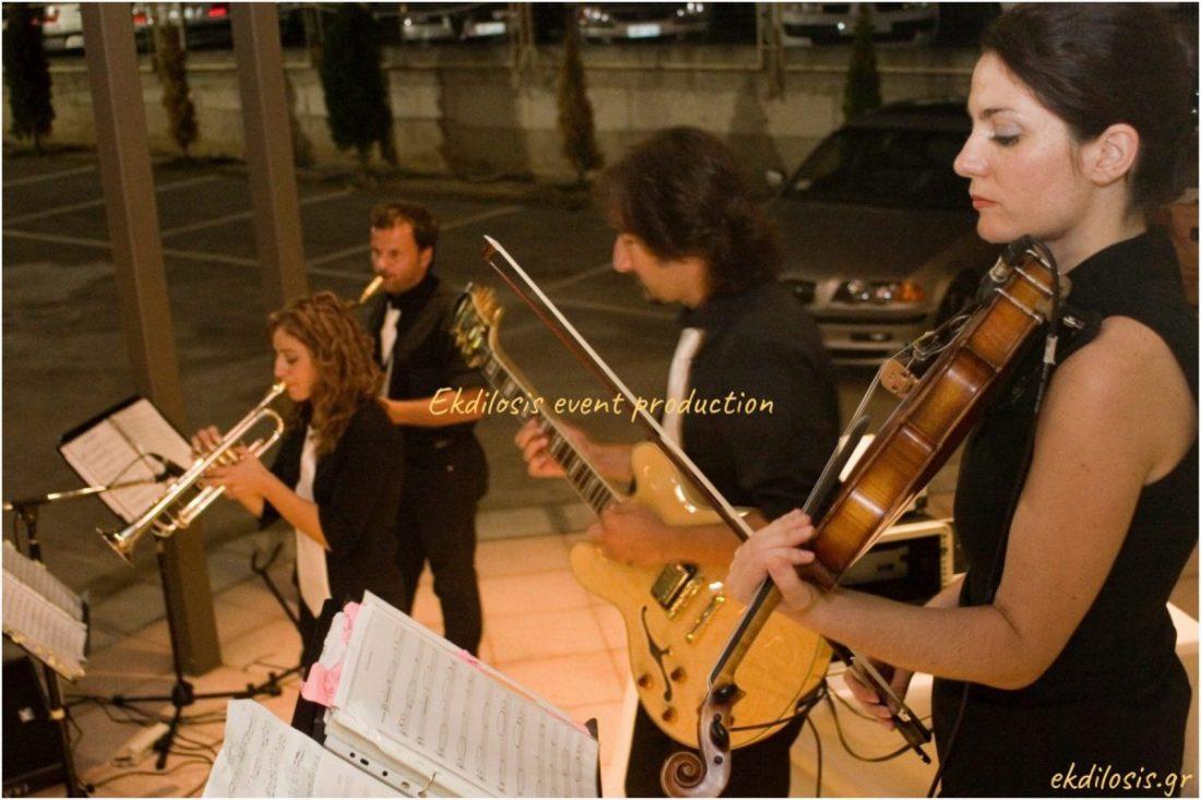 ορχήστρες τζαζ για εκδηλώσεις, δεξιώσεις & πάρτι της Ekdilosis event production