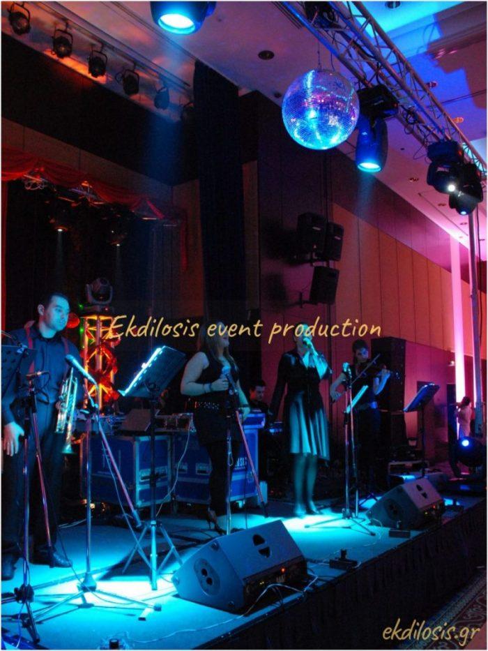 διοργανωτής εκδηλώσεων της EKDILOSIS event production
