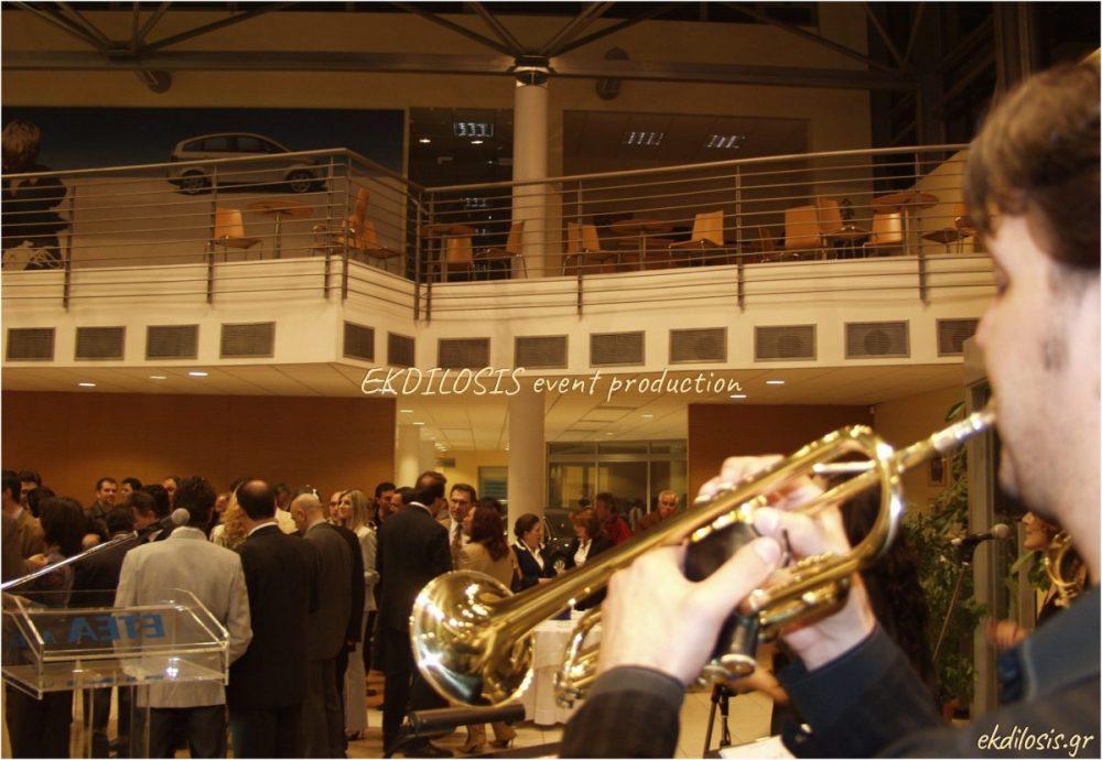 τζαζ συγκροτήματα εκδηλώσεων, δεξιώσεων & πάρτι της Ekdilosis event production