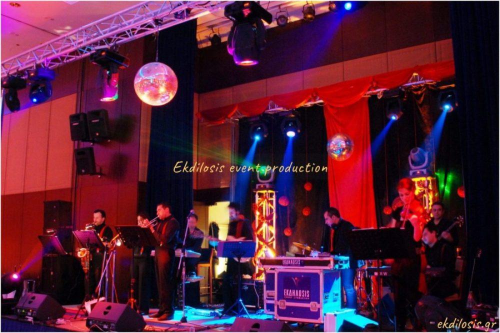 τζαζ μουσικές ορχήστρες της Ekdilosis event production