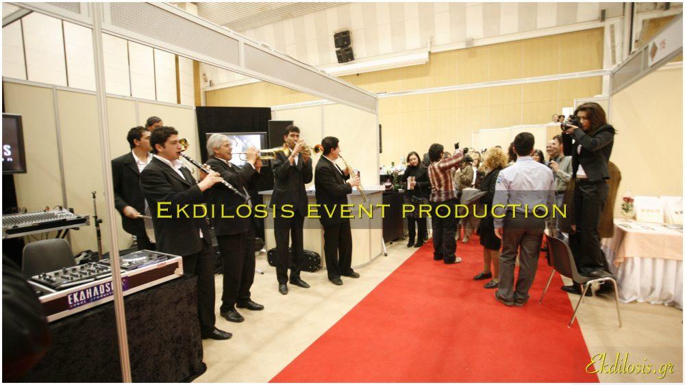 εκδηλώσεις προώθησης εταιρικών προϊόντων της Ekdilosis event production