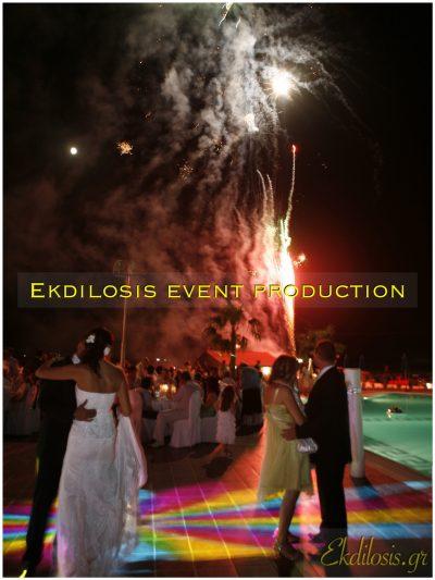 πυροτεχνήματα εκδηλώσεων γάμων