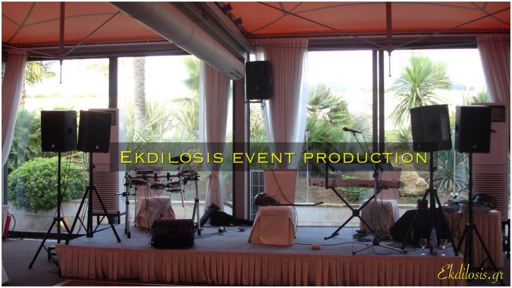 μικροφωνική εκδήλωσης ekdilosis event production