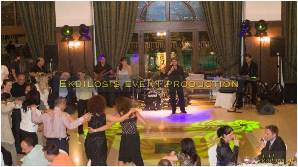 μουσική ορχήστρα & dj's εκδηλώσεων στην Θεσσαλονίκη Ekdilosis event production