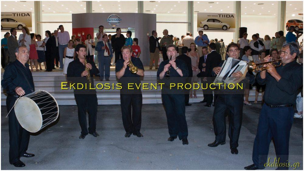 παραδοσιακή ορχήστρα μουσικών εκδηλώσεων & γάμων της EKDILOSIS event production