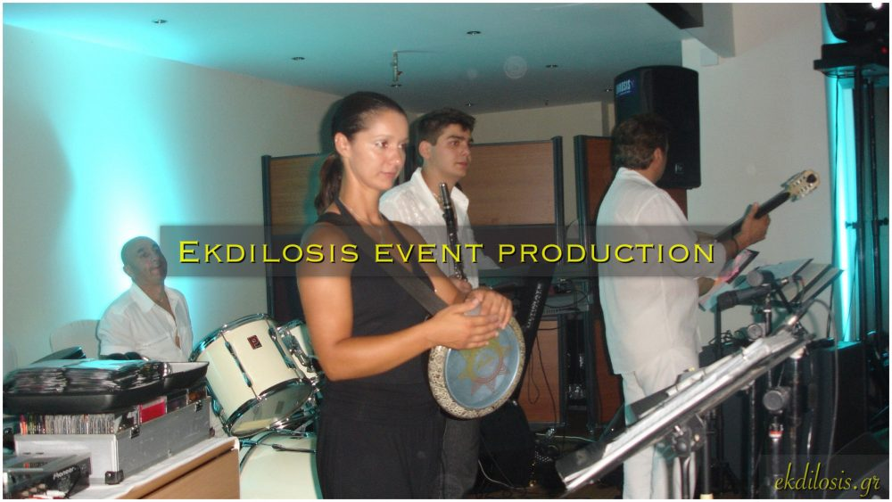 ορχήστρα μουσικών εκδηλώσεων