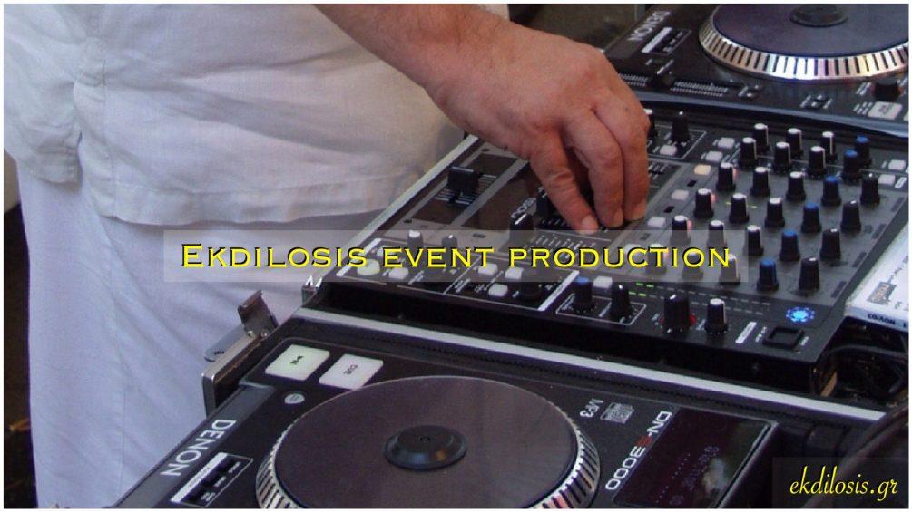 dj μουσικών εκδηλώσεων, γάμων, πάρτι Θεσσαλονίκη Ekdilosis Event production