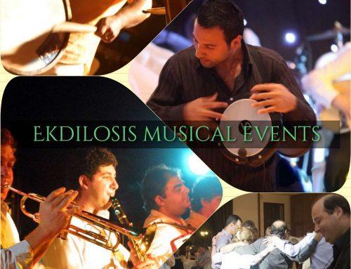 Ορχήστρες κοινωνικών εκδηλώσεων