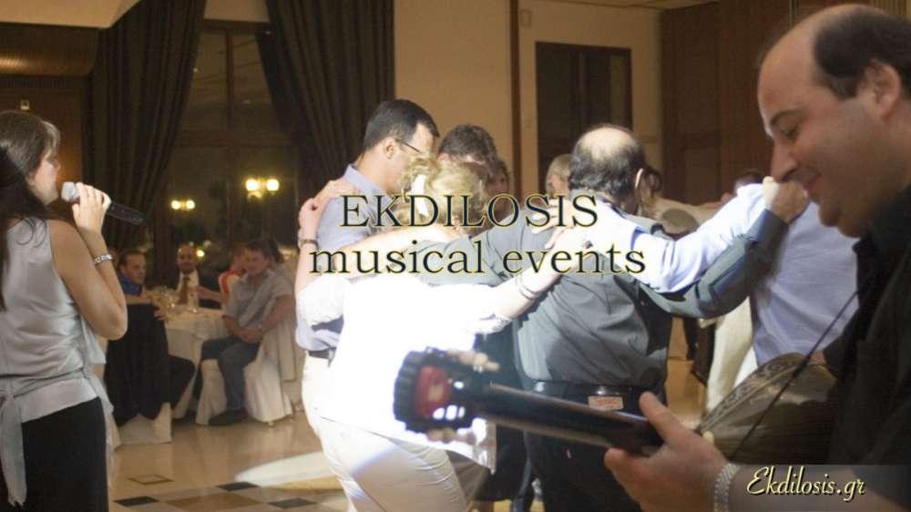 ορχήστρα & dj για δεξιώσεις γάμων Ekdilosis event production