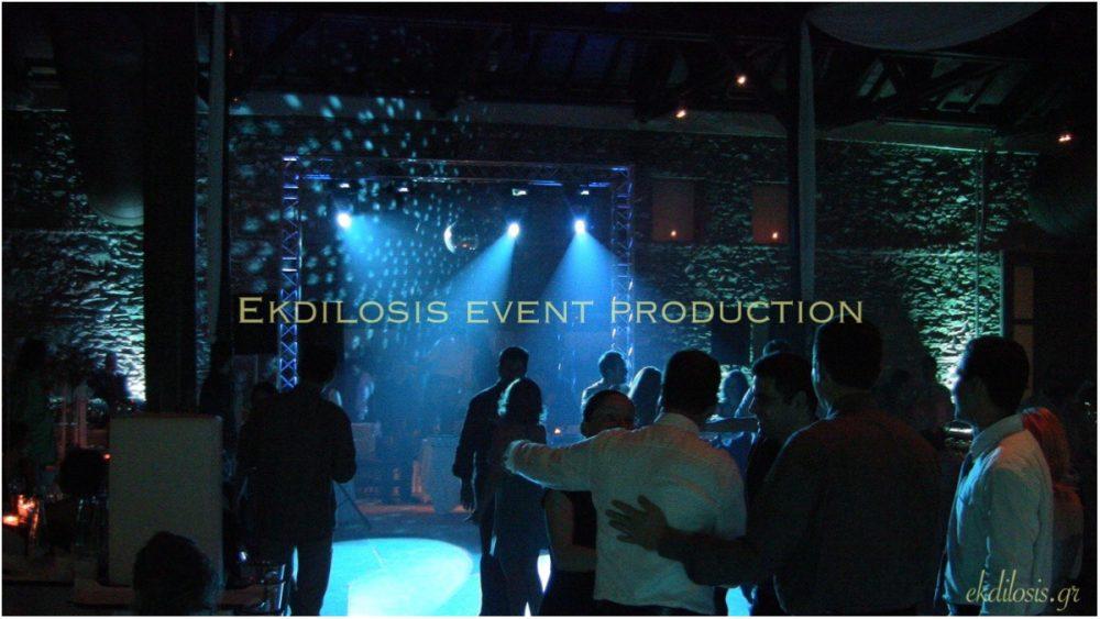 διοργανωτής γαμήλιας εκδήλωσης EKDILOSIS event production