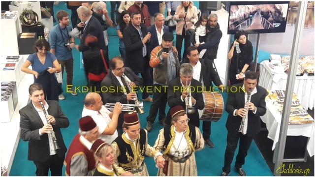 ορχήστρα παραδοσιακών οργάνων