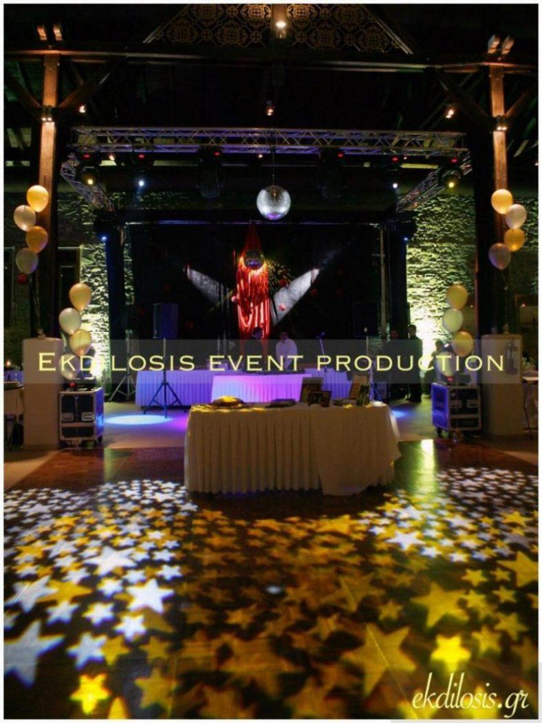 dj's πάρτι & δεξίωσης γάμου Ekdilosis event production