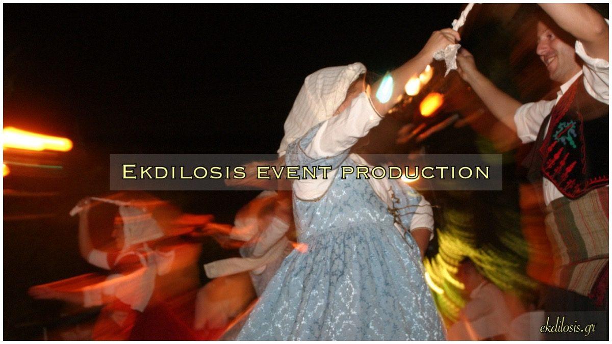 Χορευτικά παραδοσιακά συγκροτήματα