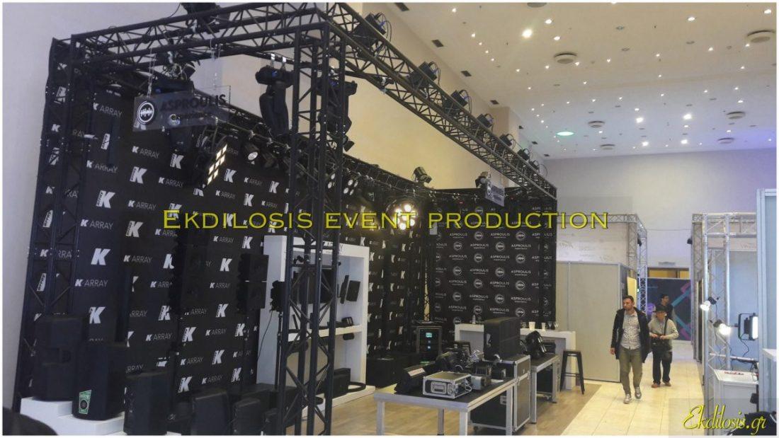 εταιρικές εκδηλώσεις και παρουσιάσεις προϊόντων
