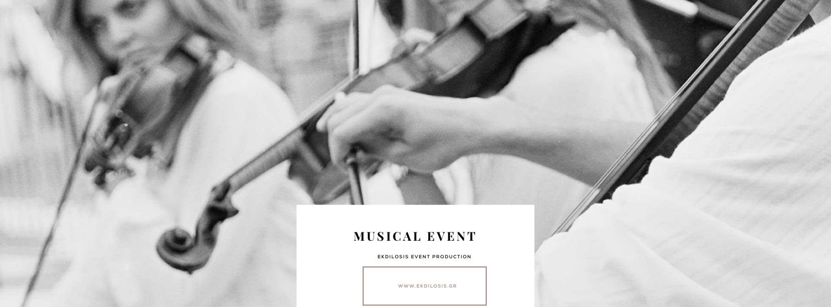 μουσική κάλυψη εκδηλώσεων Ekdilosis event production