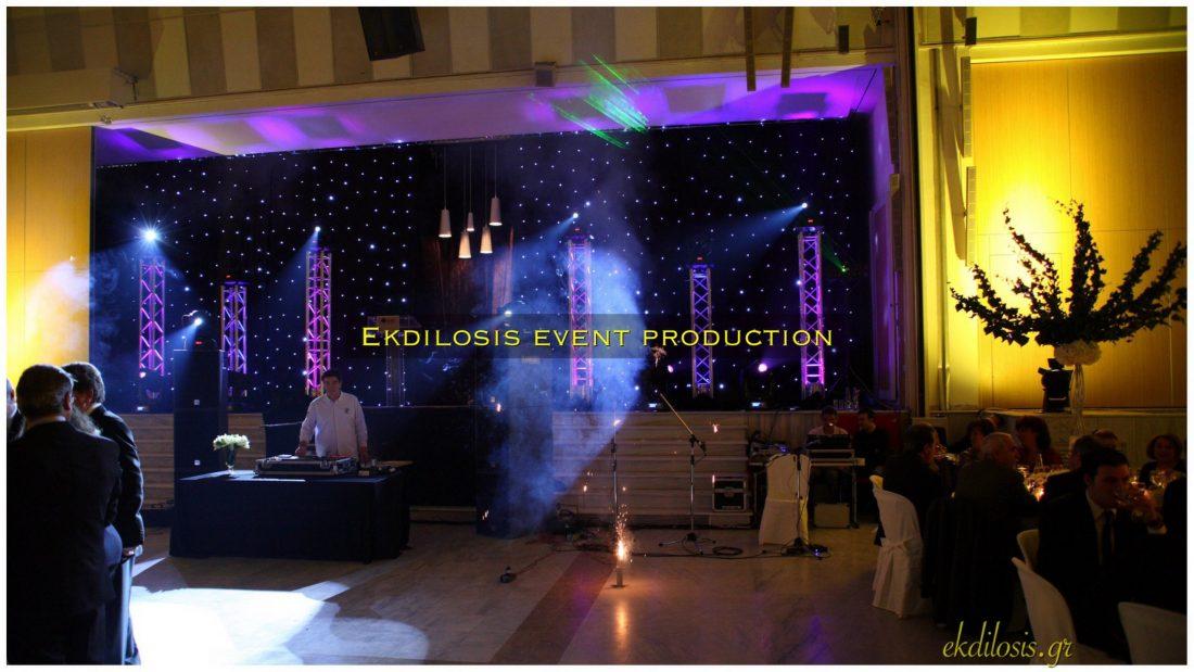 φωτισμοί εκδηλώσεων, δεξιώσεων & πάρτι Ekdilosis event production