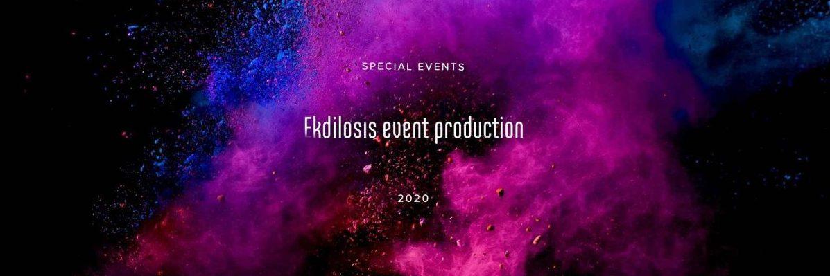εκδηλώσεις με γαμήλια πάρτι & δεξιώσεις γάμου της Ekdilosis event production