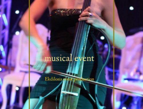μουσικά σχήματα
