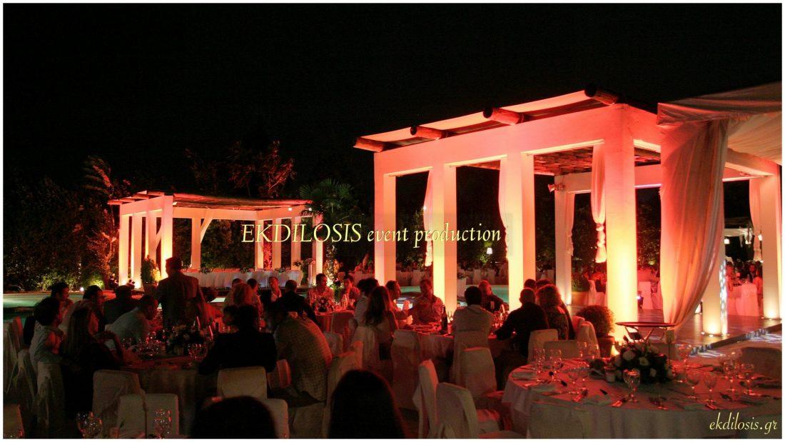 διοργάνωση δεξίωσης γάμου & πάρτι της EKDILOSIS event production στο NOTO Finevents
