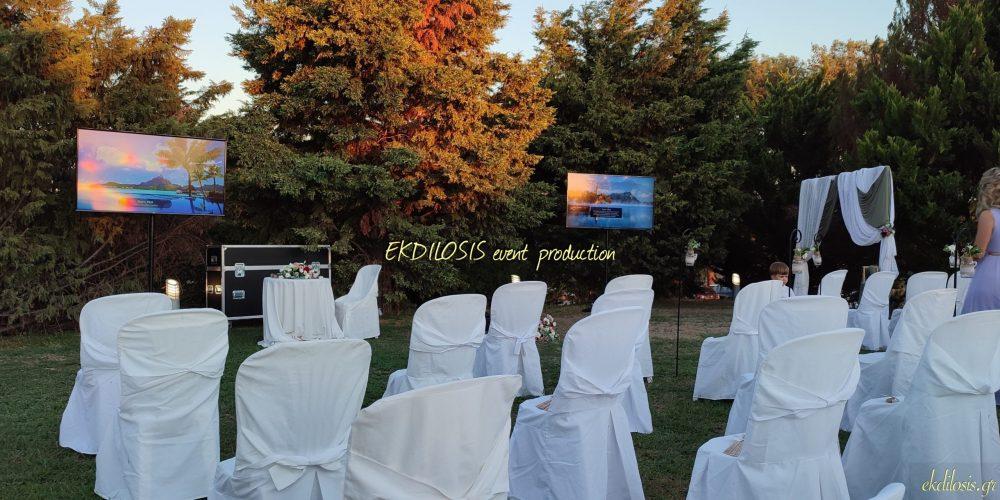 τηλεοράσεις προβολής κοινωνικών εκδηλώσεων από την EKDILOSIS event production