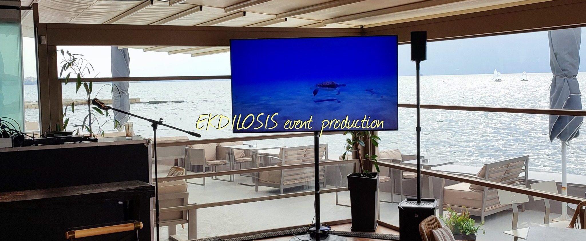 τηλεοράσεις εκθέσεων & εκδηλώσεων της EKDILOSIS event poroduction