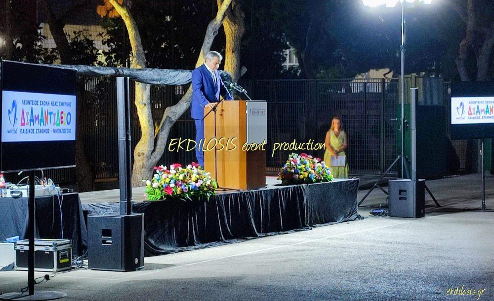 τηλεοράσεις της EKDILOSIS event production